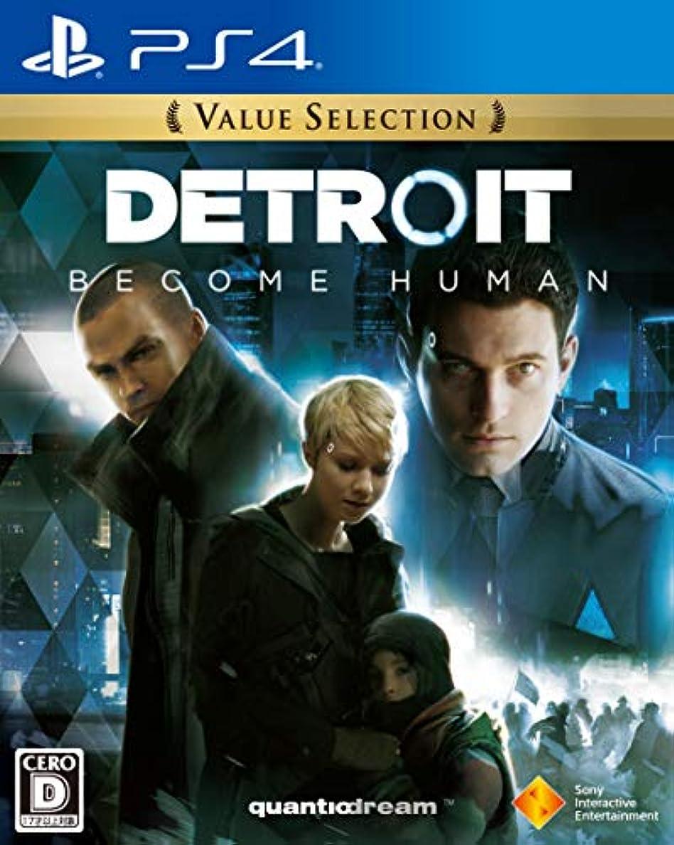 無礼に拒否スペル【PS4】Detroit: Become Human Value Selection