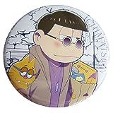 一番くじ おそ松さん~メガネ男子は好きですか?~ J賞 一松缶バッジ