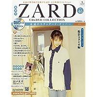 隔週刊ZARD CD&DVDコレクション(46) 2018年 11/14 号 [雑誌]