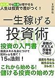 Akira (著)新品: ¥ 250