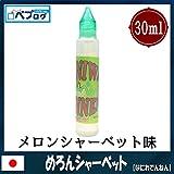 なにわでんねん 30ml リキッド 国産 大阪 電子タバコ (めろんシャーベット 30ml)