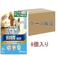 【ケース販売】ユニチャーム高齢犬用紙オムツ SS30枚×8個