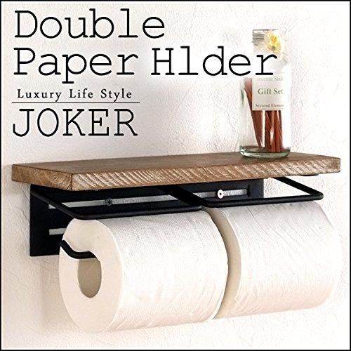 JOKER 棚付きトイレットペーパーホルダー 41-021 (2連)