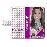 iPhone6 手帳型ケース 『白石麻衣』 ライブ Ver. IP6T017