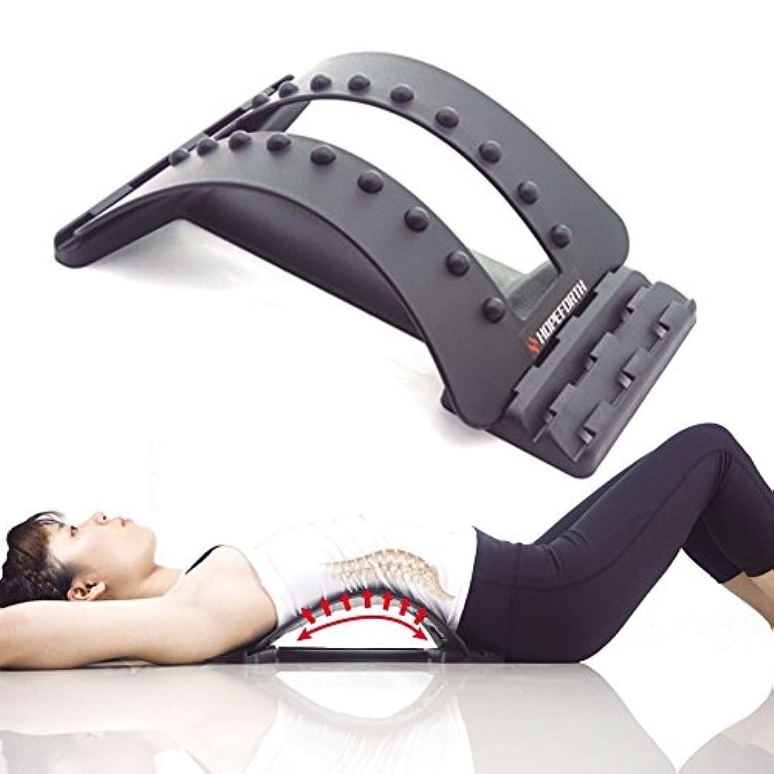 詳細な女の子変換するHOPEFORTH バックストレッチャー腰痛 肩こり 猫背 解消 ストレッチ 三段階調節可能 デスクワーク 健康用品