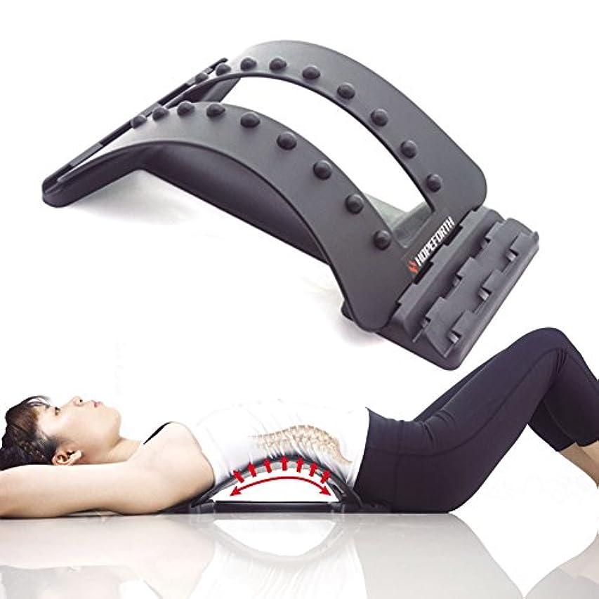きゅうりアクションとげHOPEFORTH バックストレッチャー腰痛 肩こり 猫背 解消 ストレッチ 三段階調節可能 デスクワーク 健康用品