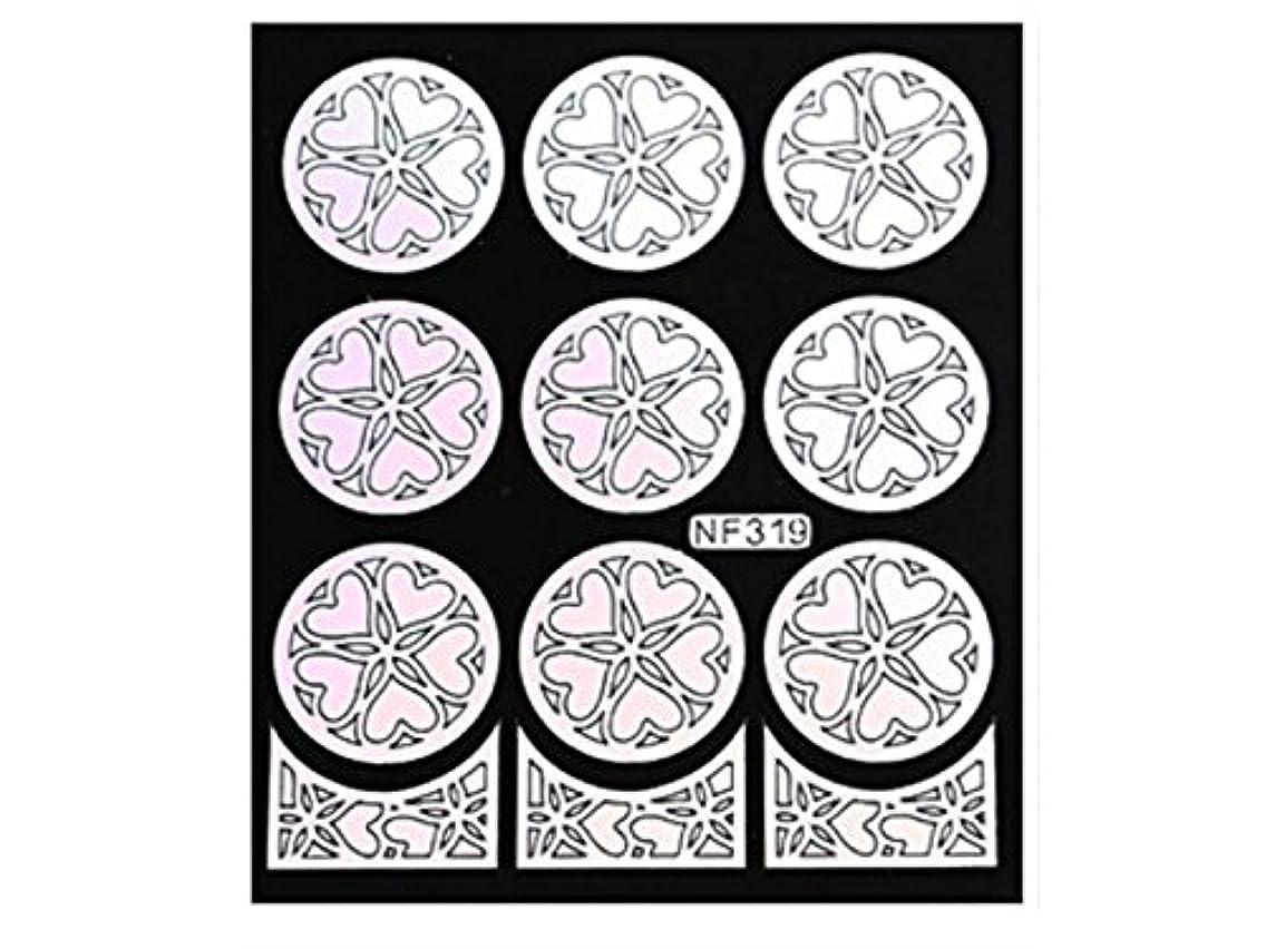 フェード交じる脈拍Osize 女性のネイルステッカーネイルアートプレートをスタンピングネイルポリッシュマニキュア印刷テンプレートDIYの装飾(シルバー)