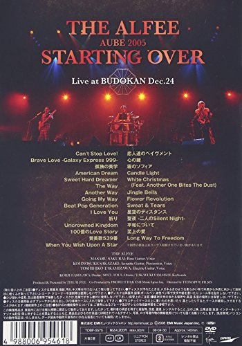 AUBE 2005 STARTING OVER Live at BUDOKAN Dec.24 [DVD]