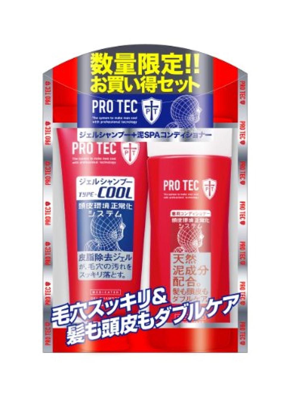 滑るどこか満了PRO TEC ジェルシャンプーTYPE-COOL+泥SPAコンディショナー限定セット