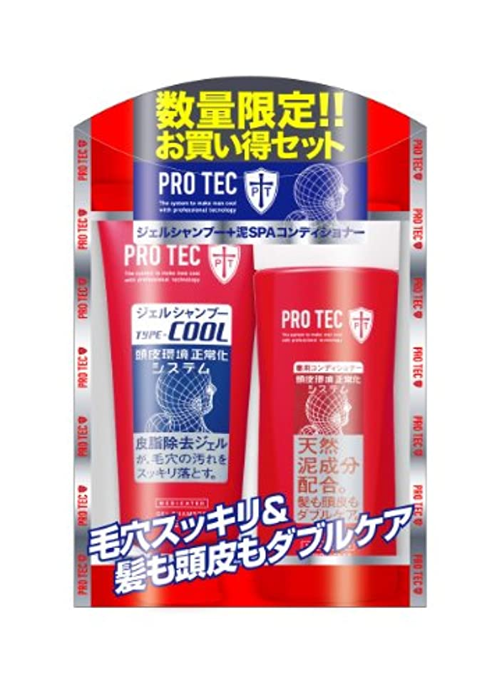 見える見える補償PRO TEC ジェルシャンプーTYPE-COOL+泥SPAコンディショナー限定セット