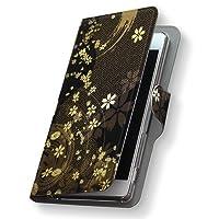 Xperia XZs 602SO ケース カバー 手帳 スマコレ 手帳型 レザー 手帳タイプ 革 スマホケース スマホカバー エクスペリア XZs クール 005847 Sony ソニー softbank ソフトバンク 和風 和柄 花 フラワー 602so-005847-nb