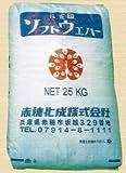 塩化マグネシウム フレーク状  25kg お得な10袋セット 防塵剤・融雪剤として