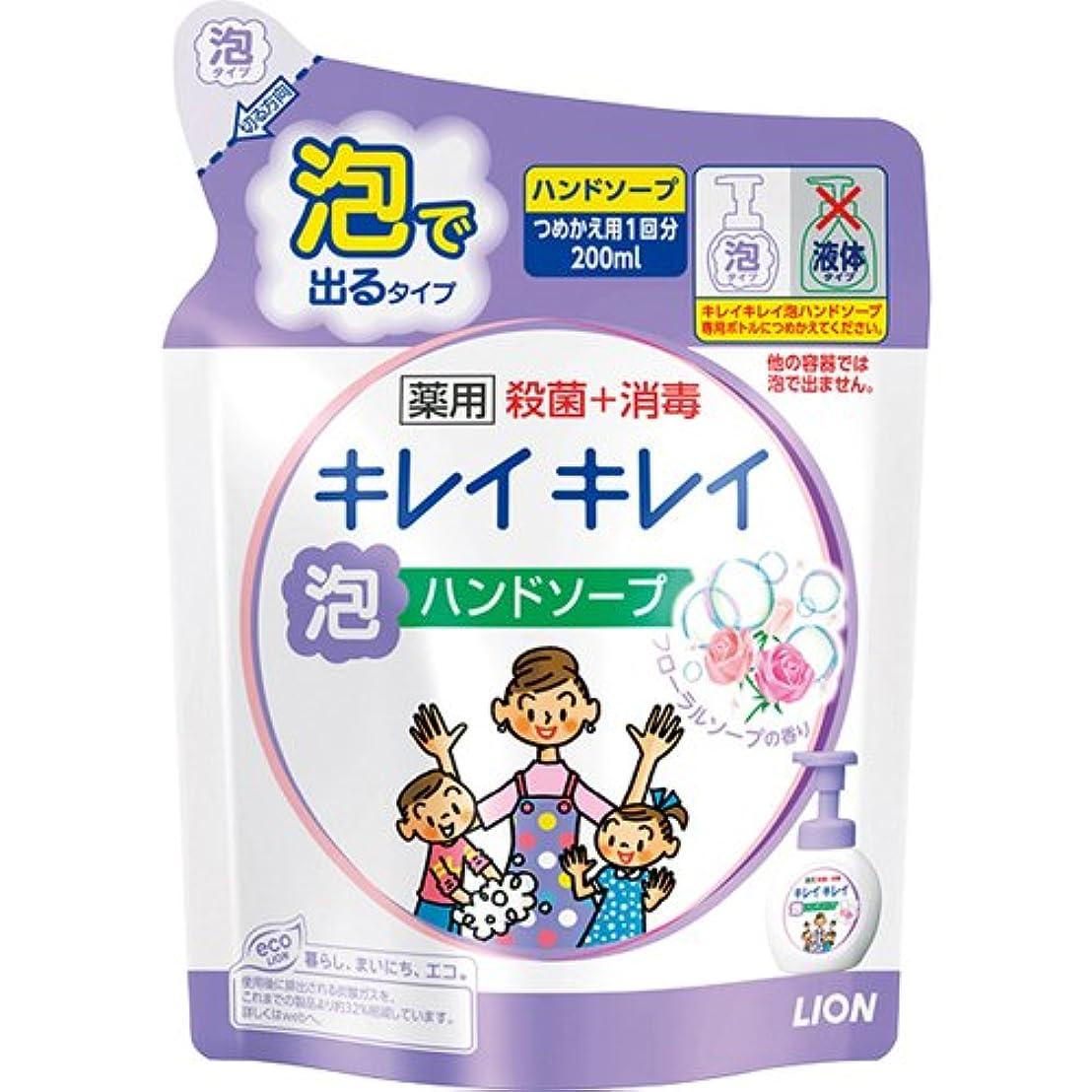 ジャンプフォルダリッチキレイキレイ 薬用泡ハンドソープ フローラルソープの香り つめかえ用 200mL(医薬部外品) ライオン