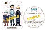 PSP うたの☆プリンスさまっ♪All Star After Secret 初回限定Sweet&Bitter BOX アニメイト限定セット