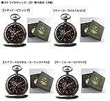 4種 ストライクウィッチーズ2 懐中時計 リネット