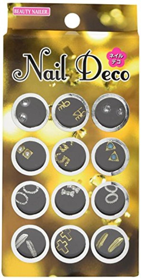 額お風呂を持っているチョコレートビューティーネイラー ネイルアートパーツ ネイルデコ NAD-1