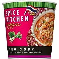 日清食品 スパイスキッチン トムヤムクン フォースープ 27g×6個