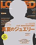LOADED vol.27 (メディアボーイMOOK)
