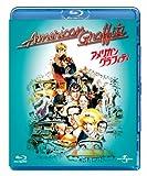 アメリカン・グラフィティ[Blu-ray/ブルーレイ]