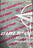 少女時代 2nd JAPAN ツアー Girls & Peace スポーツタオル