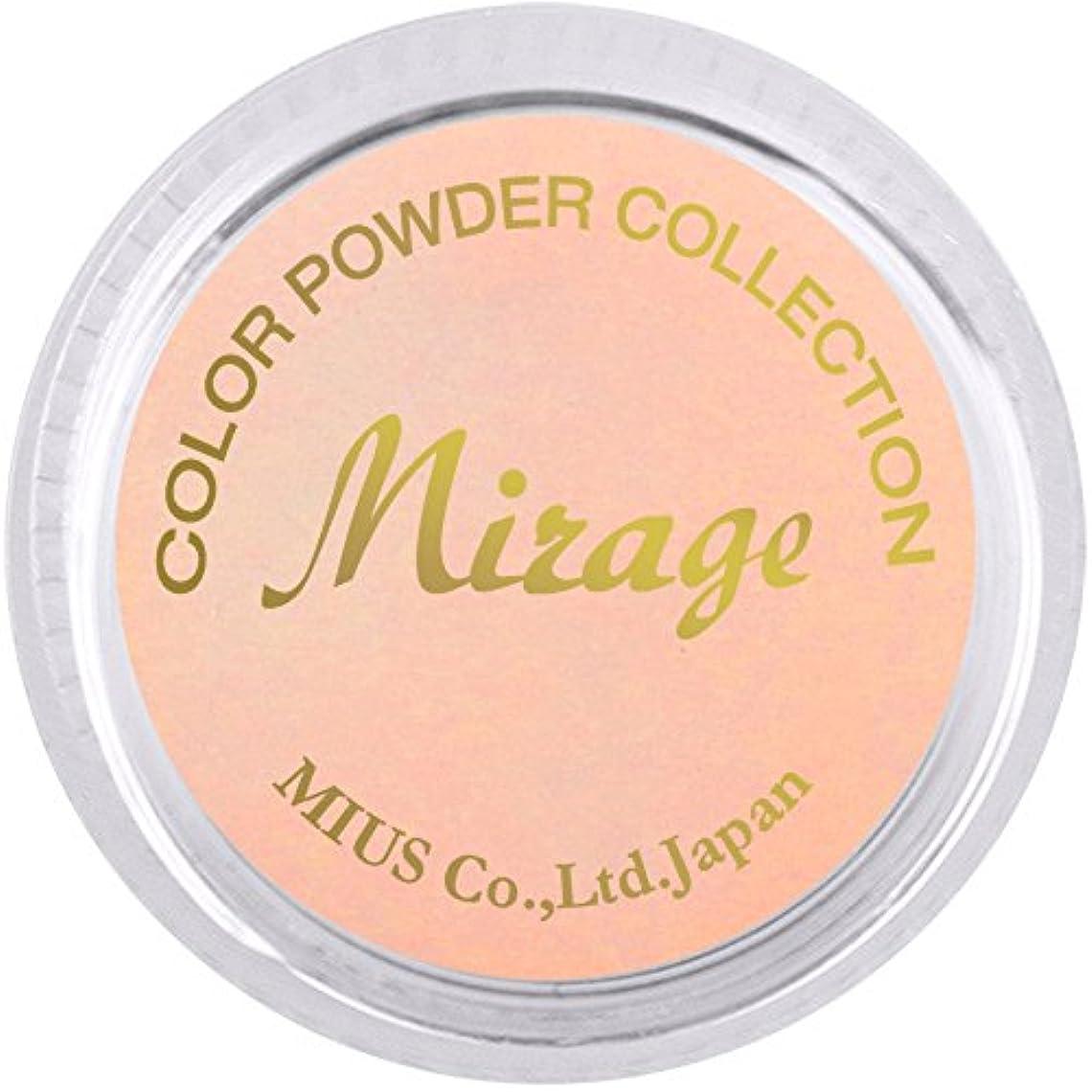 寛容研磨剤ステートメントMirage カラーパウダー7g N/PGS-2