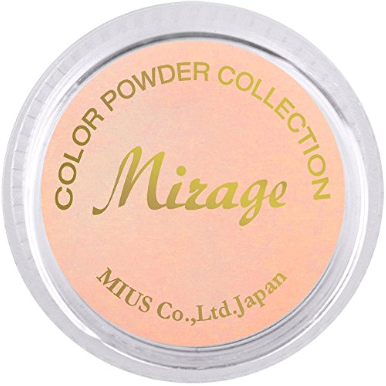 ヒット知覚皮Mirage カラーパウダー7g N/PGS-2
