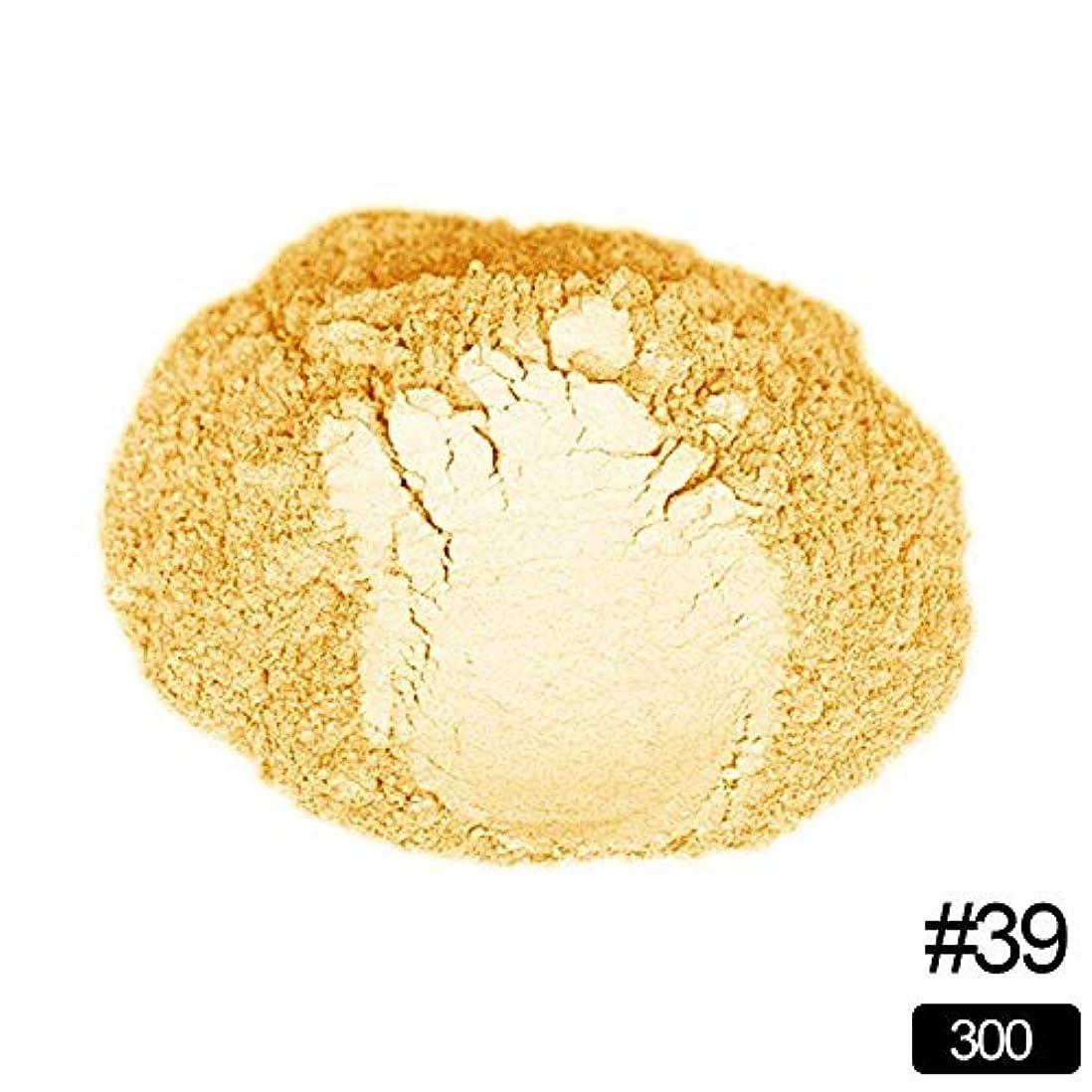 無臭注文はがきBETTER YOU (ベター ュー) 夏のアイシャドウ、口紅、フリッカー、カラフル、崩れない、ぼかしやすい、69色 目、唇、フリッカー、ハイライト (AAD 409)