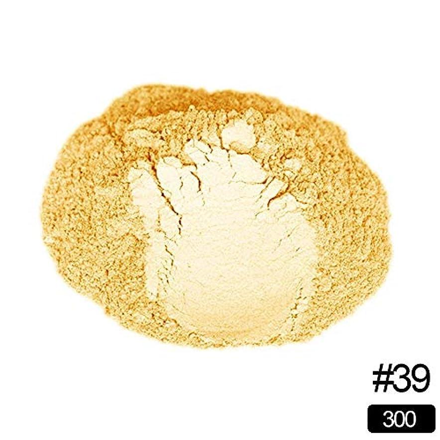 繰り返し砂の仕立て屋BETTER YOU (ベター ュー) 夏のアイシャドウ、口紅、フリッカー、カラフル、崩れない、ぼかしやすい、69色 目、唇、フリッカー、ハイライト (AAD 409)