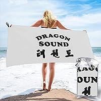 ドラゴンサウンド - マイアミコネクションニューハウスバンド! アウトドアキャンプ、ハイキング、ビーチ、旅行、ジム2用のクイックドライマイクロファイバートラベルタオル
