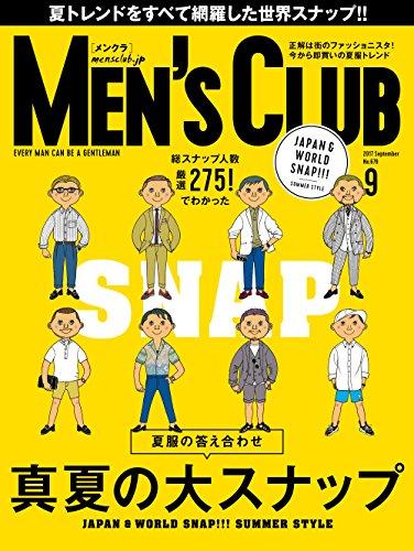 メンズクラブ 2017年 09月号 [雑誌]