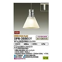 大光電機:小型ペンダント DPN-38801Y
