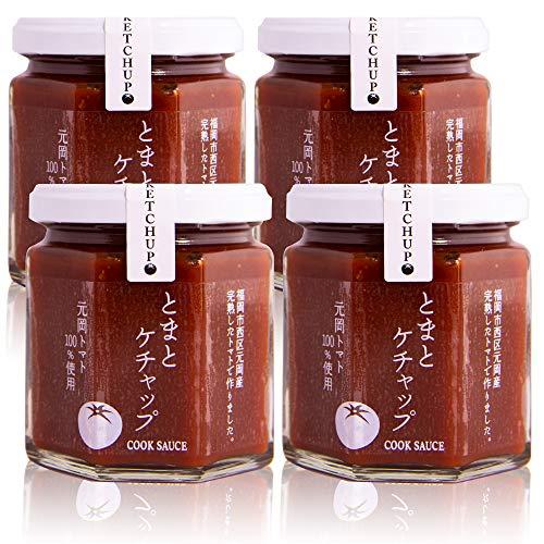 コックソース 元岡トマトケチャップ 福岡市元岡産トマト 化学調味料無添加 840g(210gx4個)
