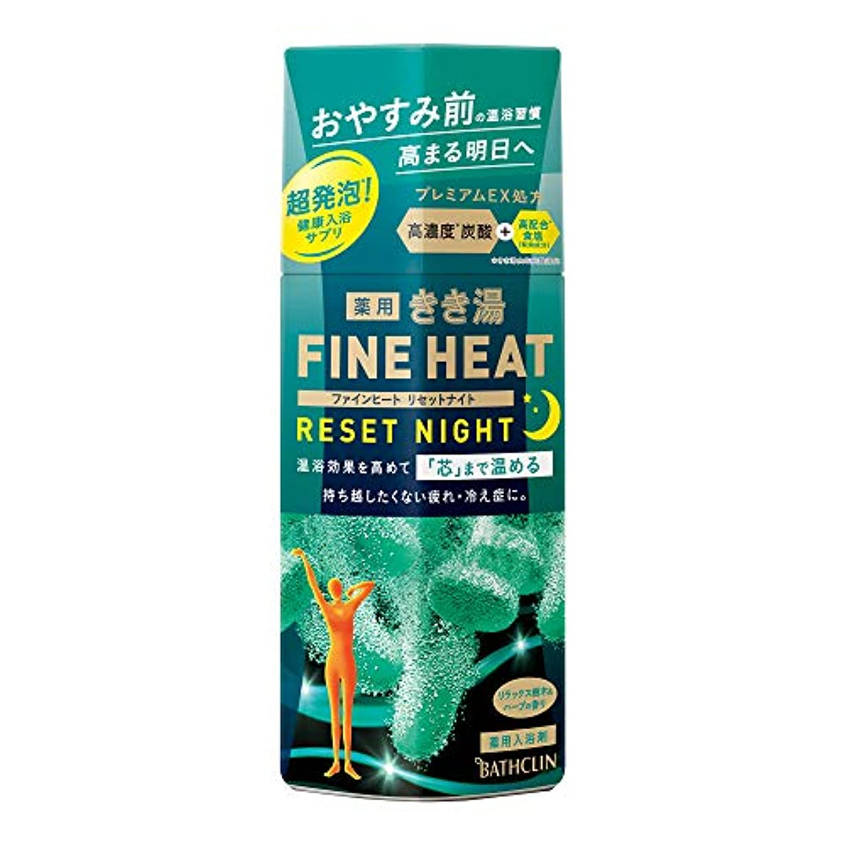 追加現像発音きき湯ファインヒート リセットナイト 入浴剤 リラックス樹木&ハーブの香りの炭酸入浴剤 400g
