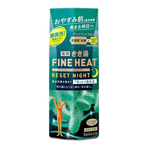 【医薬部外品】きき湯ファインヒート 炭酸入浴剤 リセットナイト400g 超発泡タイプ