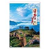 新日本カレンダー 2021年 カレンダー 壁掛け 日本の美 NK416