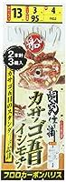 ヤマシタ(YAMASHITA) 船カサゴ五目仕掛 FKG2 13-3-4