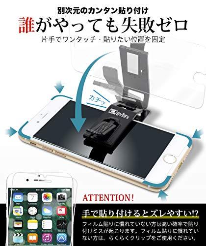 『iPhone7 plus ガラスフィルム [約3倍の強度( 日本製 )]保護フィルム OVER's ガラスザムライ ( 365日保証付き )』の4枚目の画像