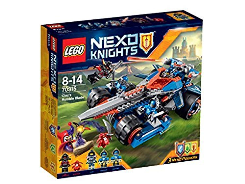 レゴ (LEGO) ネックスナイツ 4in1 マルチソードライド 70315