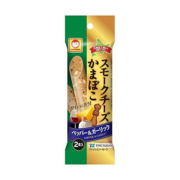 マルちゃん スモークチーズかまぼこ ペッパー&ガ...の商品画像