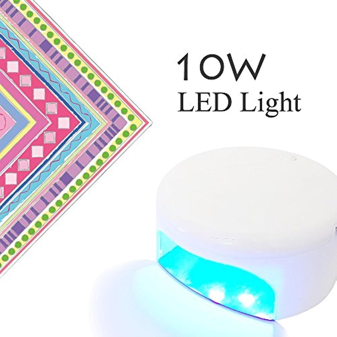 カプセル死んでいるルーネイル用LEDライト 10W チップLED搭載 【LED10wライト】コンパクトハイパワー保証書。取扱説明書付き ジェルネイル (10W)