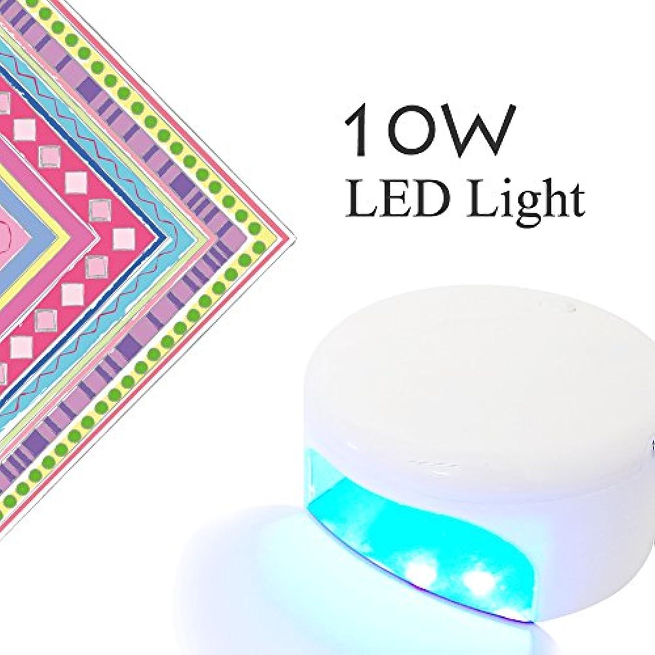 比喩スピリチュアル打倒ネイル用LEDライト 10W チップLED搭載 【LED10wライト】コンパクトハイパワー保証書。取扱説明書付き ジェルネイル (10W)