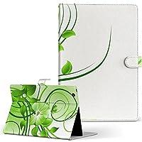 RM-AT703 カンタンPad3 ドンキホーテ タブレット 手帳型 タブレットケース タブレットカバー カバー レザー ケース 手帳タイプ フリップ ダイアリー 二つ折り フラワー 花 フラワー 緑 rmat703-004953-tb