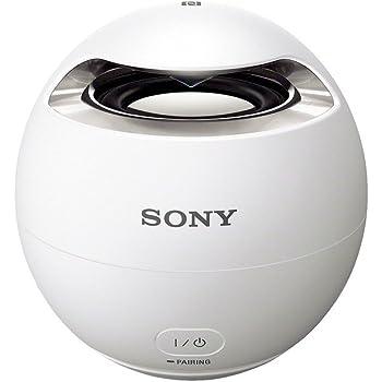 ソニー SONY ワイヤレスポータブルスピーカー SRS-X1 : 防水/Bluetooth対応 ホワイト SRS-X1 W