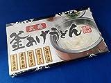 【包装済】丸亀釜揚げうどん(乾麺)900g