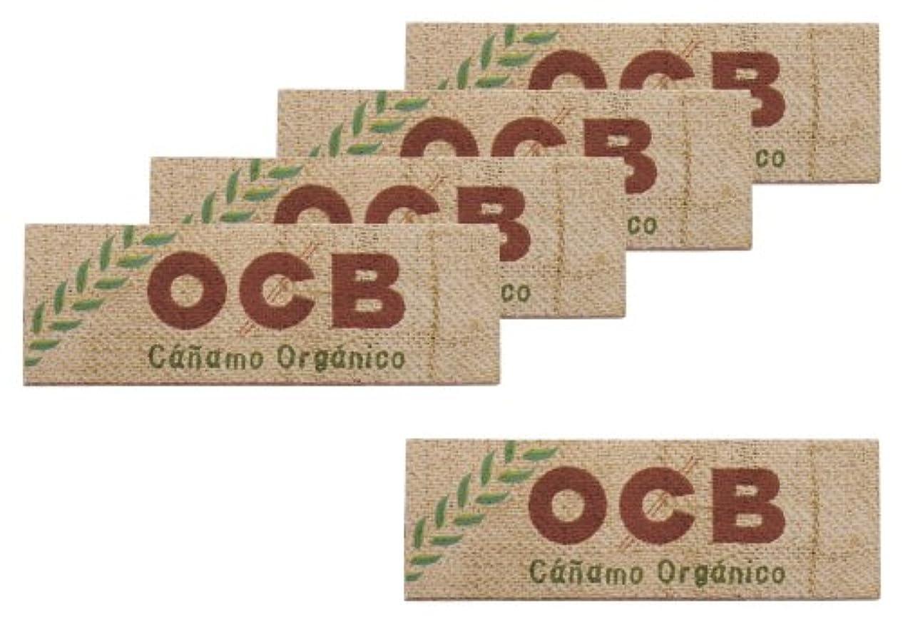 眩惑する評価可能比べる柘製作所(tsuge) OCB オーガニック 1 1/4 【スローバーニング ? 50枚入り】 #78884 ×5パック
