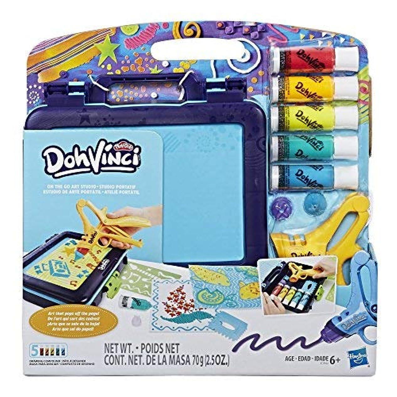 Play-Doh DohVinci On the Go Art Studio [並行輸入品]