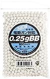 東京マルイ No.18 電動ガン対応 0.25g BB 950発入