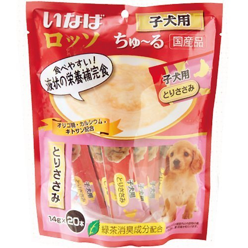 ロッソ ちゅ~る 子犬用 14g×20本