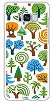 sslink SC-03J/SCV35 Galaxy S8+ ギャラクシー ハードケース ca1229-1 植物 ツリー 木 スマホ ケース スマートフォン カバー カスタム ジャケット docomo au