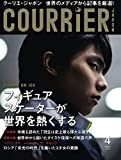 COURRiER Japon: 2019年 4月号 画像
